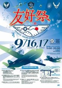 FF 2016 Poster A2 20160718.pdf